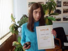 Konkurs Kroszonkarski 2006 012.jpeg