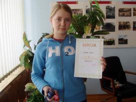 Konkurs Kroszonkarski 2006 013.jpeg