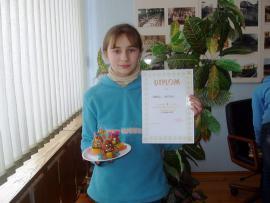 Konkurs Kroszonkarski 2006 014.jpeg